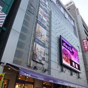御徒町の老舗店が上野に進出