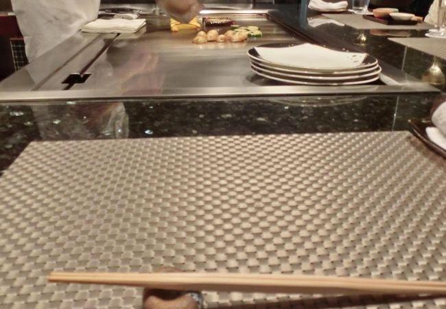 鉄板焼 山桜