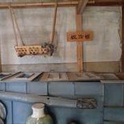 資料館が有って、昔からの酒作り製法を勉強可能なそんな、機材が多く有ります。