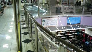遠野ショッピングセンターとぴあ