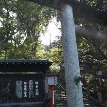 公園入口に神社があります。