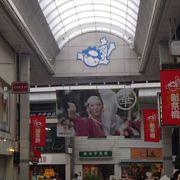 高知県高知市のお祭りで、全国大会が行われます。