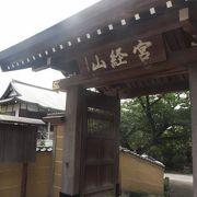 ここ最近のお寺さん事情