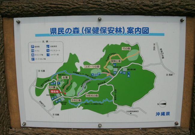 広大な丘陵地帯に広がる公園