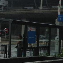 ターミナルごとに乗り場があります