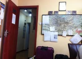 Ulaanbaatar Khongor Guest house & Tours 写真