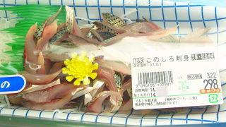 ゆめマート (三角店)
