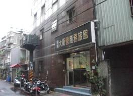 Camp David Hotel Banqiao