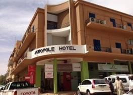 アクロポール ホテル