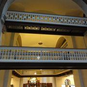 近代的な図書館