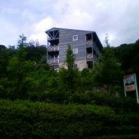 萩温泉郷 ホテル ミレ・オ・マーレ 写真