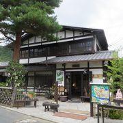 落柿舎の近く。京都の雑貨。
