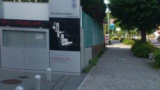 愛知淑徳大学 (星が丘キャンパス)