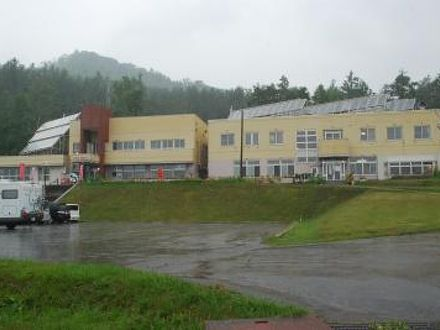 かなやま湖保養センター 写真