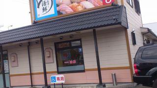 厚木一番の回転寿司