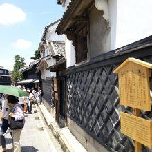 江戸情緒漂う東海道の街並み