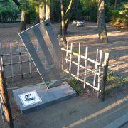 「高砂緑地」には古き良き茅ヶ崎の別荘文化の遺構があります。