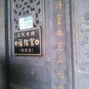 街中にあるお寺