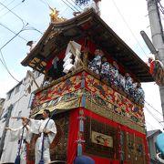 祇園祭では必ず山鉾巡行を見てください!!