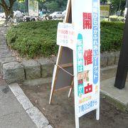 毎月第四日曜は湘南平塚ふれあいマーケット
