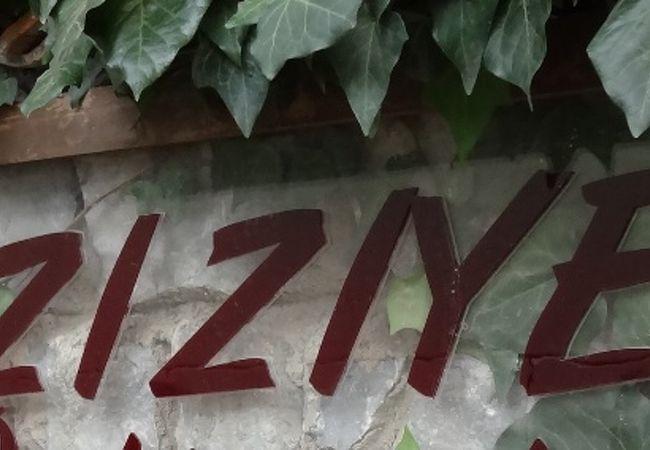 Aziziye Cafe & Restaurant