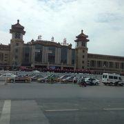 北京を象徴する駅