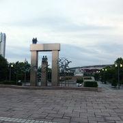 公園というか広場というか