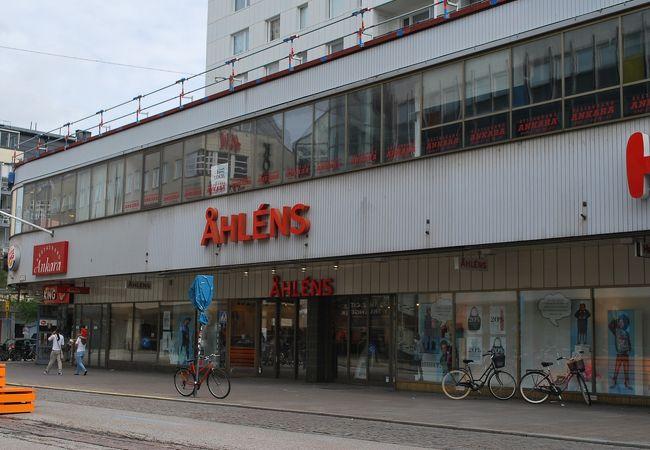 Ahlens (Malmo Triangeln)