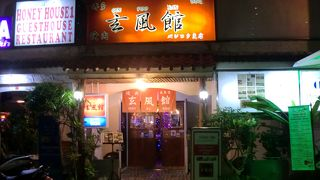 日本風焼肉屋の人気店