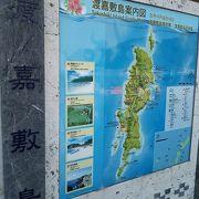 那覇から40分で行ける慶良間諸島