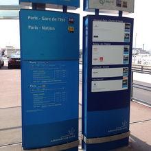 RER駅上のバス停