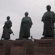 三志士の像