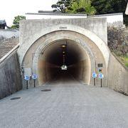 このトンネルの公共事業も大原孫三郎が関してます