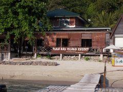 Tuna Bay Island Resort 写真