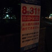 夏の札幌のスポーツイベント