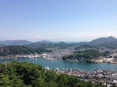 広島のツアー