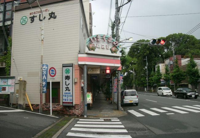 東福寺駅から歩いて5分