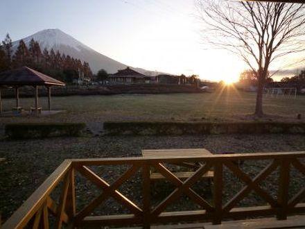 富士ミルクランド ファームイン富士朝霧高原棟 写真