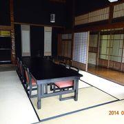阿蘇内牧温泉 蘇山郷に泊まりました。