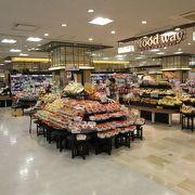 新横浜プリンスペペの地下スーパーマーケット