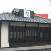 四郎魚~ざが美味しい!