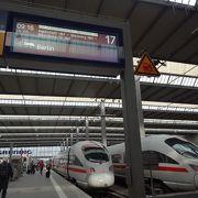 ドイツバーンの誇る都市間特急、1人旅の方に耳より情報