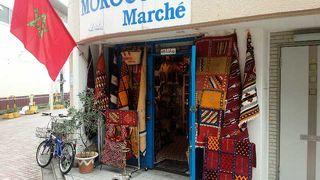 モロッコマルシェ
