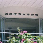 宜野湾市の歴史を知る