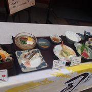 高知県高知市はりまや町に有ります。