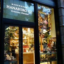 なんとも美しい店舗です。
