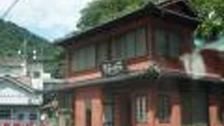 湯原の別荘 La Villa di YUBARA