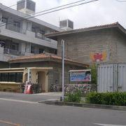 世界チャンピオンの記念館
