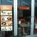 写真:福よし 新習志野店