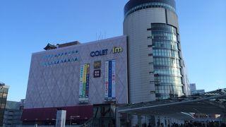 小倉駅前にあるファッションビル